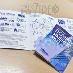 Буклет удлиненного формата с ламинацией Soft Touch (2)